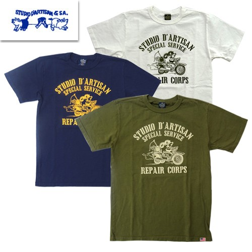 9958A USAコットン プリントTシャツ REPAIR CORPS