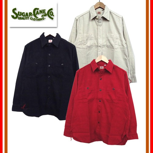 SC27961 「SOLID TWILL WORK SHIRTS」