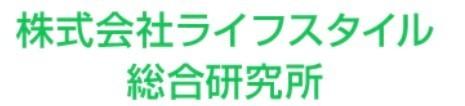 株式会社ライフスタイル総合研究所 ロゴ