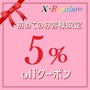 【RainbowTech】ヤフーショッピングで使える5%OFFクーポン