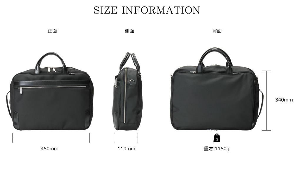 7f03fb3b5d89 SALE 旧モデル】3way ビジネスバッグ メンズ ブリーフケース 軽量 撥水 ...