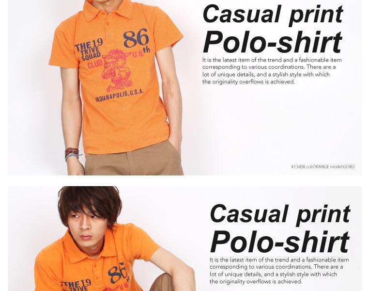 ポロシャツ メンズ 半袖 - 中の大兄コスチューム