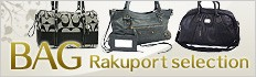 BAG Rakuport selection