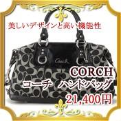 コーチ COACH ハンドバッグ CF15443SBWBK