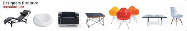 イームズ、コルビジェのデザイナーズ家具がこの価格