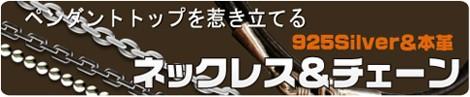 ハガティ・シルバーケア&磨き