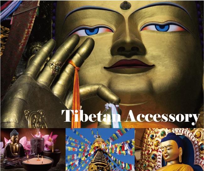 チベットアクセサリー