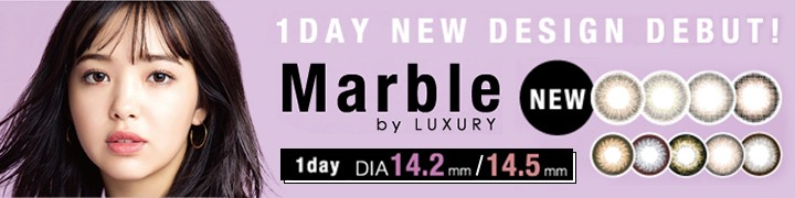 Marble by LUXURY 1day