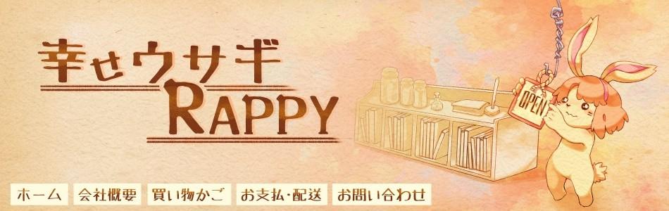 幸せウサギRAPPYヤフー店