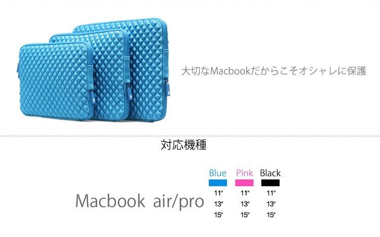 MacBookAir/Proダイヤ柄11/13/15インチ対応MacBookケースの対応機種