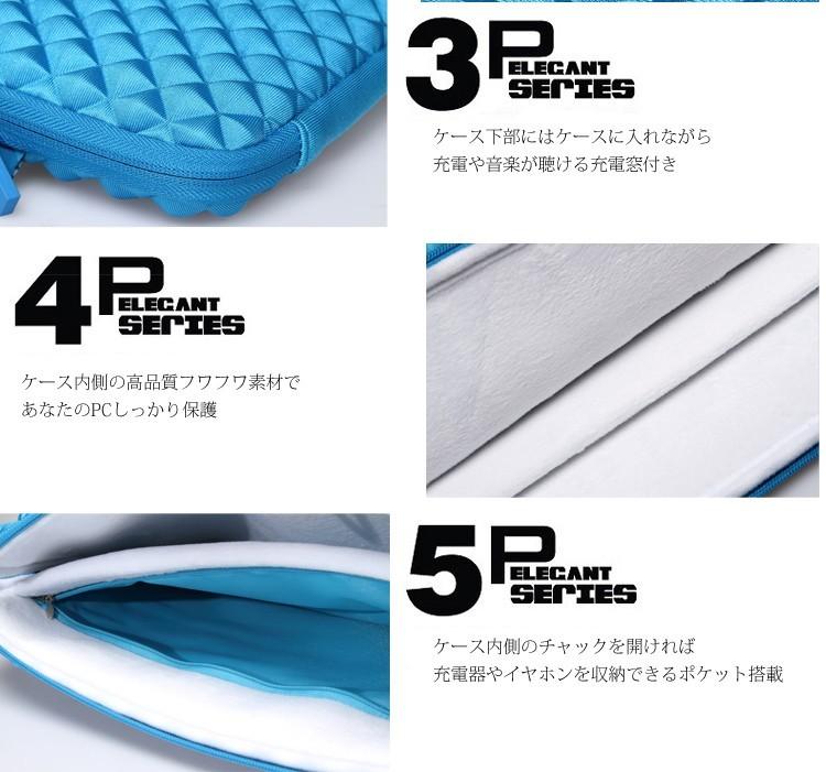 MacBookAir/Proダイヤ柄11/13/15インチ対応MacBookケースの商品特徴2