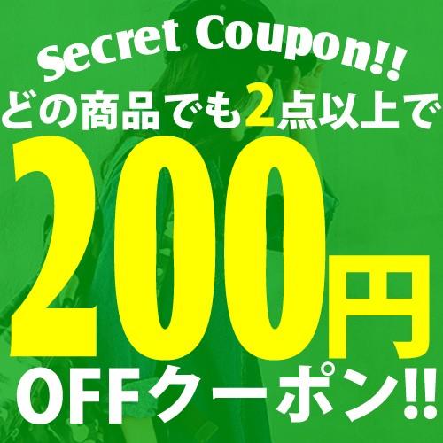 【FINAL★BARGAIN限定】2点以上お買い上げで\200円OFF/になるクーポン♪
