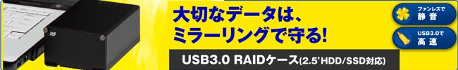RS-EC22-U3R