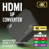 RS-HD2UP-4K