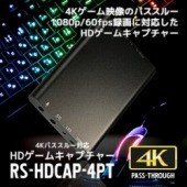 RS-HDCAP-4PT