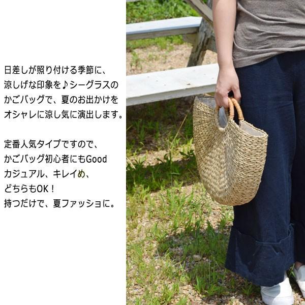 【送料無料】シーグラスかごバッグファスナー内布付き