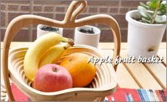 りんご フルーツバスケット