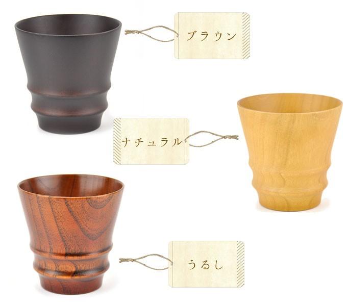 フリーカップ 3色