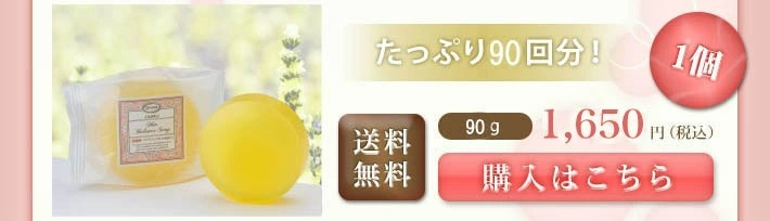 敏感肌用デリケートゾーン用低刺激石鹸ジャムウソープ(ジャムウ石鹸)1個