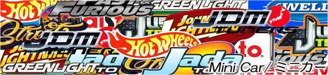 Jada Toys AutoWorld Johnny Lightning 通販ページへ