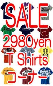 REBEL8、FSAS、SPRAYGROUND等 SALE Tシャツコーナーはコチラ!!