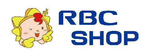 RBCショップ ヤフー店 ロゴ