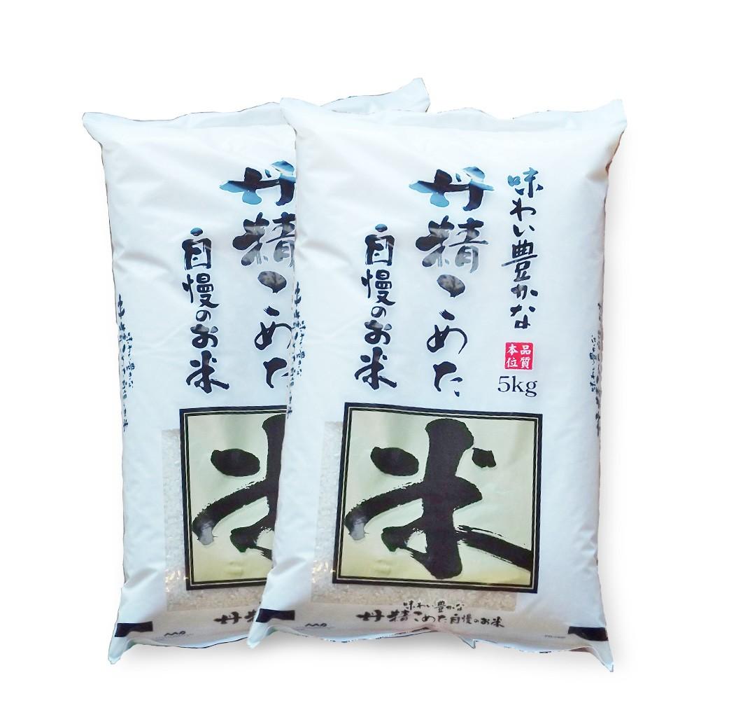 埼玉でとれたお米