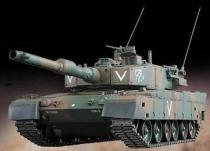 マルイ 1/24R/C戦車 陸上自衛隊 90式