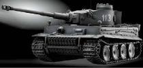 マルイ 1/24戦車 タイガー1初期型