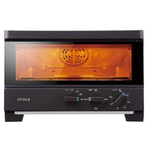シロカ siroca ハイブリッドオーブントースター ST-G111T レシピ付き 遠赤外線 グラファイト コンベクション 瞬間発熱ヒーター ピザ焼き機 ノンフライオーブン|rcmdse|10
