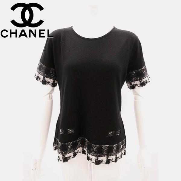 憧れのブランド【CHANEL シャネル】の洋服をご紹介