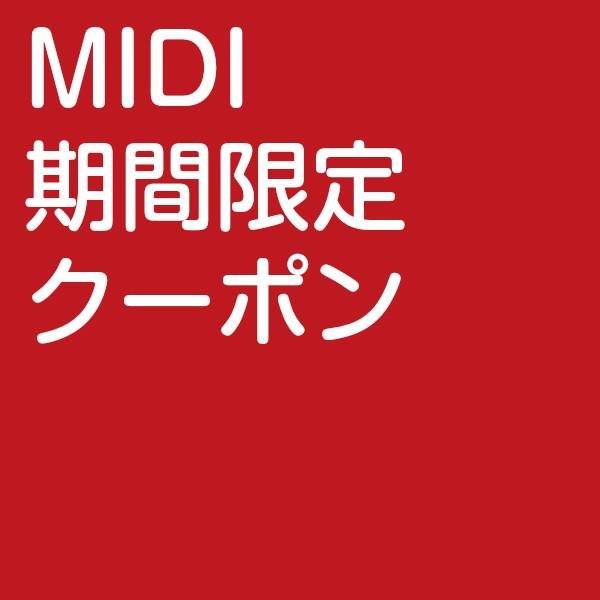 MIDI(ミディ) ほぼ全てのリーディンググラスに使える!10%OFFクーポン