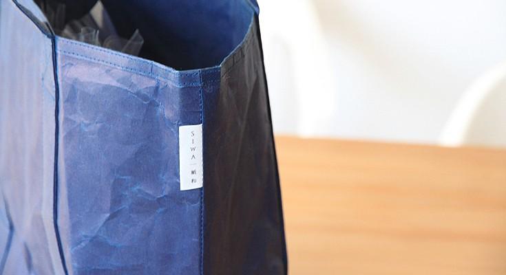 和紙の新たな可能性を追求するメーカー