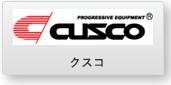 CUSCO (クスコ)
