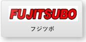 FUJITSUBO (フジツボ)