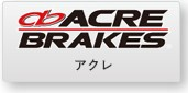 ACRE (アクレ)