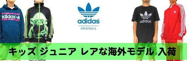 adi-jr-ban640.jpg