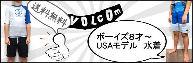 volcom-b-swm640waku.jpg