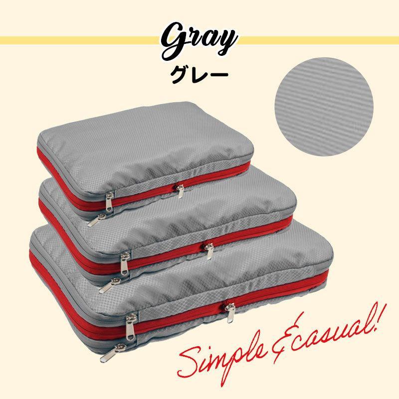 圧縮バッグ トラベルポーチ 圧縮袋 衣類 トラベル 旅行 出張 便利グッズ 収納バッグ|reberiostore|12