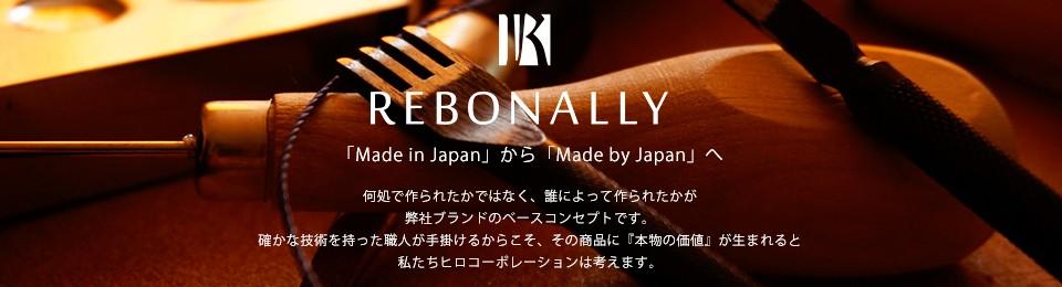 Rebonally-本革小物 スマホグッズ