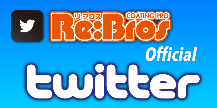 Rebros official twitter