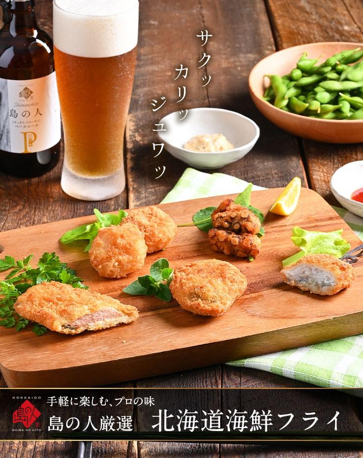 カキ フライ 牡蠣