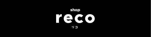 reco shop ロゴ