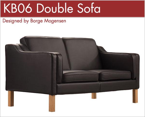 KB06 ダブルソファ KB06 Double Sofa ボーエ・モーエンセン Borge Mogensen
