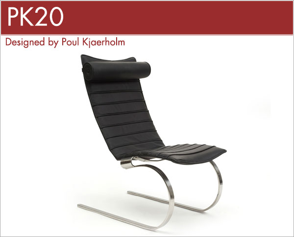 PK61 Poul Kjaerholm ポール・ケアホルム