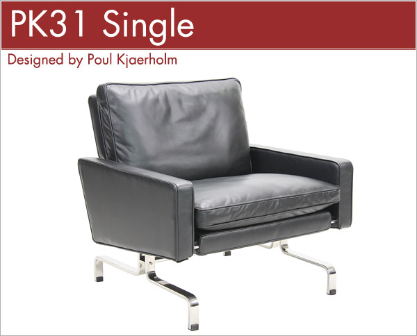 PK31 シングルソファ Paul Kjaerholm ポール・ケアホルム