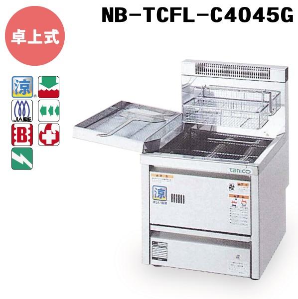 NB-TCFL-C4045G