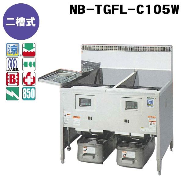 NB-TGFL-C105W