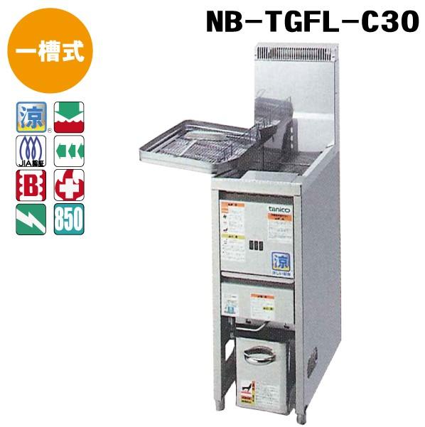 NB-TGFL-C30