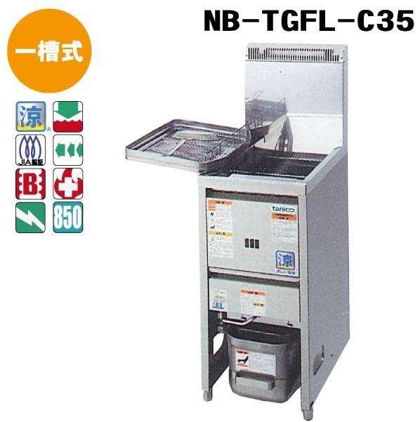 NB-TGFL-C35
